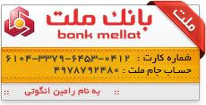 bank-mellat